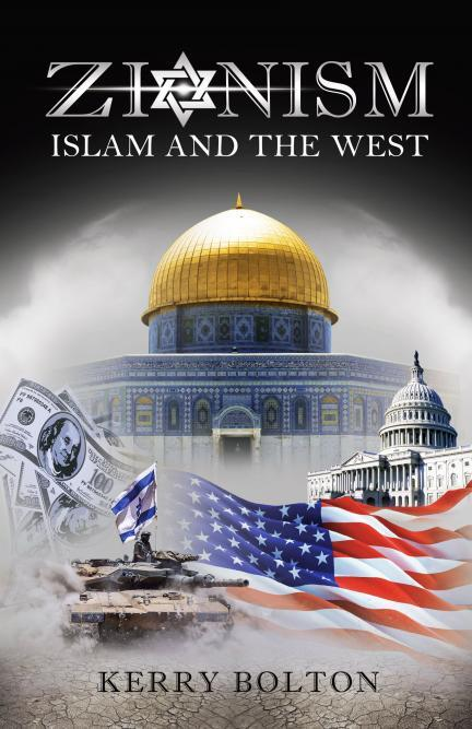 Zionism, Islam and the West